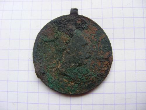 1 medal11.13r. #wykopki