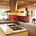 Kuchnia Nowoczesna w wykonaniu Kuchnie Klima Rybnik #kuchnie #kuchenne #Meble #nowoczesne #kuchnia #NaWymiar #tanio #cena #niska #Rybnik